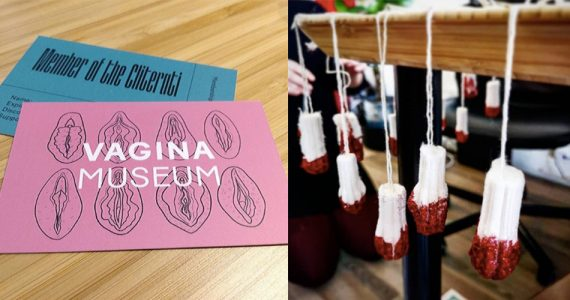 museo-de-la-vagina-londres