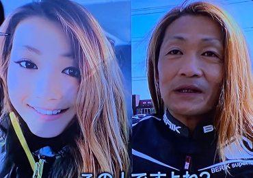 Descubren que influencer japonesa era un hombre de 50 años que usaba filtros 🤡